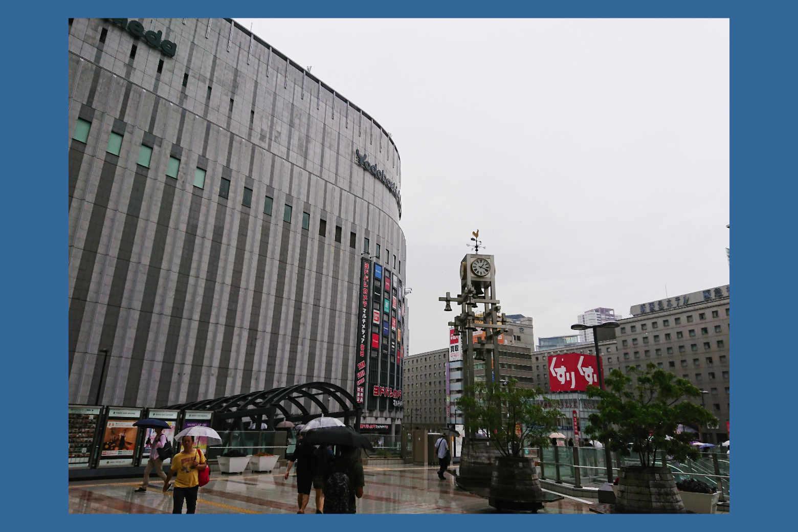 ヨドバシカメラ マルチメディア梅田