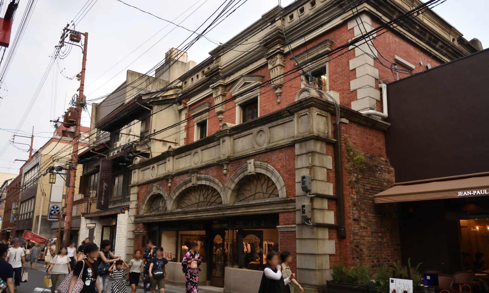 京都ダマシンカンパニー(昔は時計屋さん)