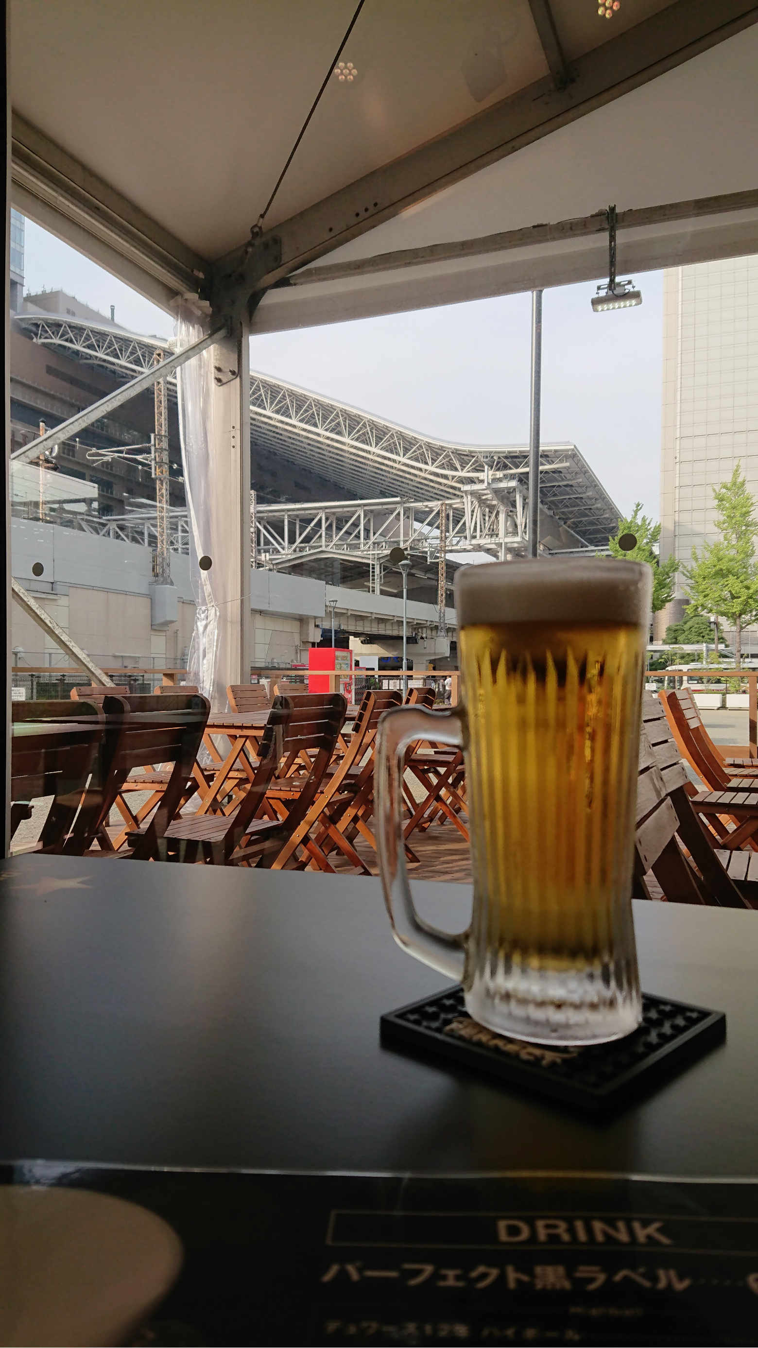 よく冷えたビール