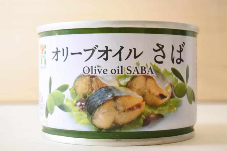 オリーブオイル さばの缶詰で簡単に魚を満喫【缶詰】