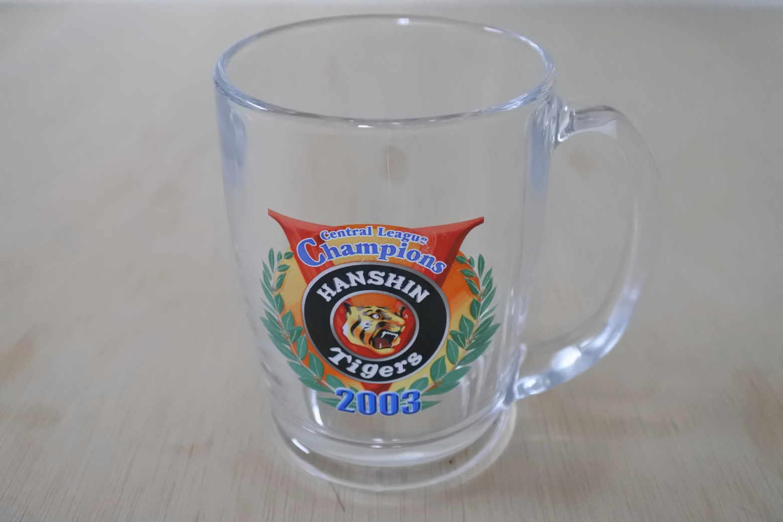 阪神タイガース2003年セントラルリーグチャンピオン