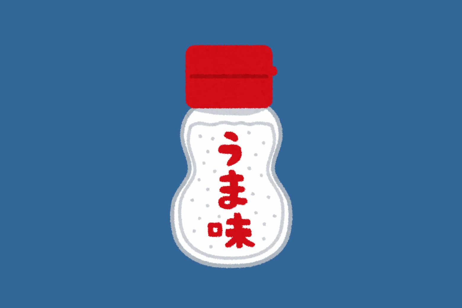 一人暮らしの自炊に便利な時短・安上がり調味料(出汁)