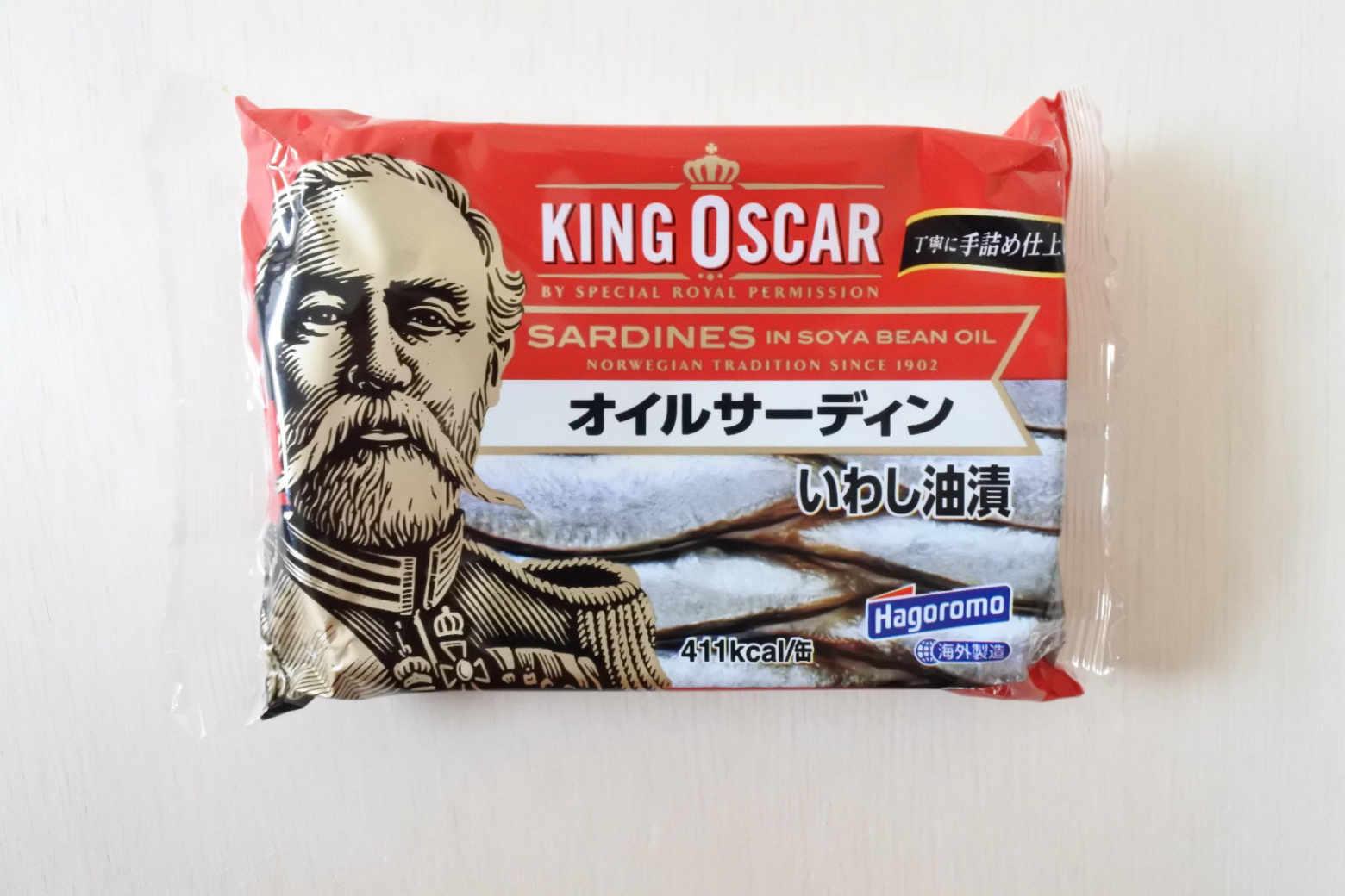 オイルサーディン:KING OSCARのいわし油漬けは、新鮮一番ゆえに大人気!【缶詰】