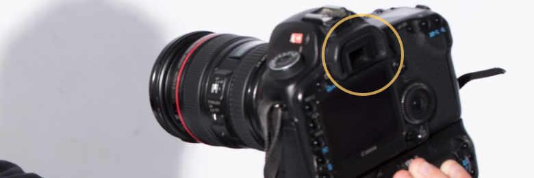 カメラのファインダー