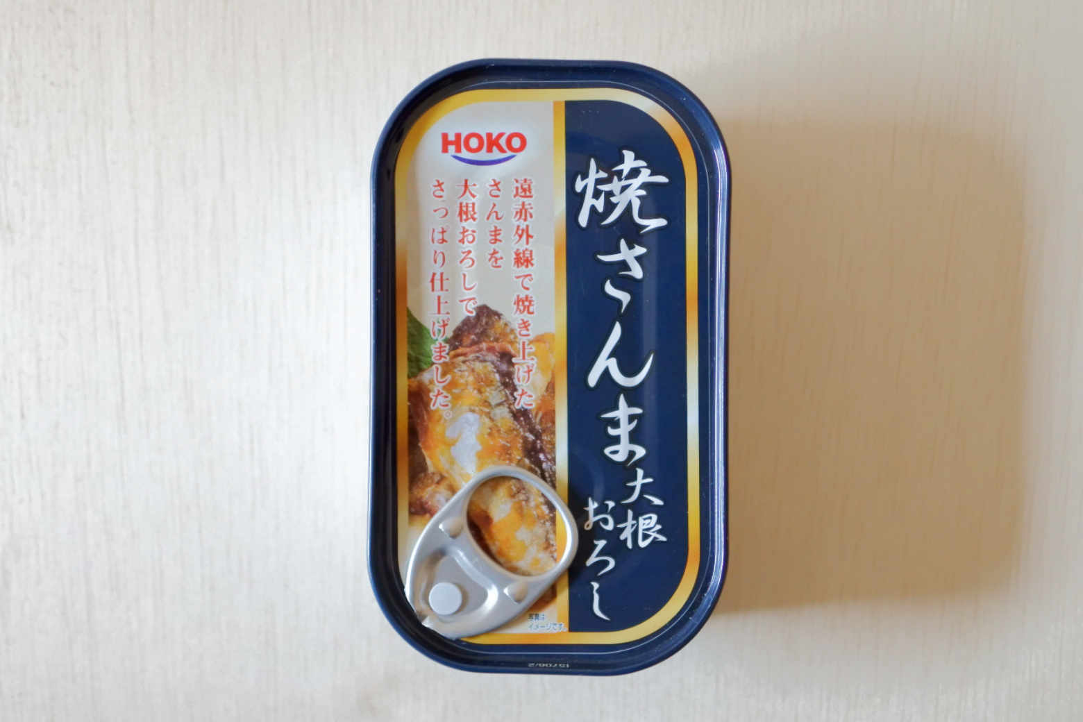 HOKOの焼きさんま大根おろしで「大根おろし」を思い出しました【缶詰】
