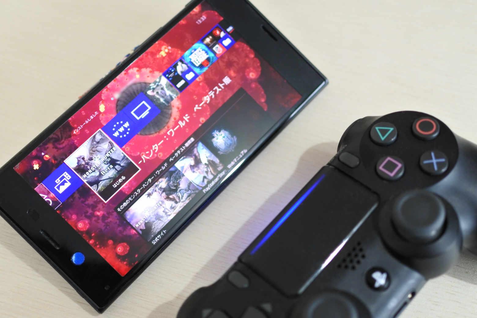 PS4ProとXperiaXZsのリモートプレイ