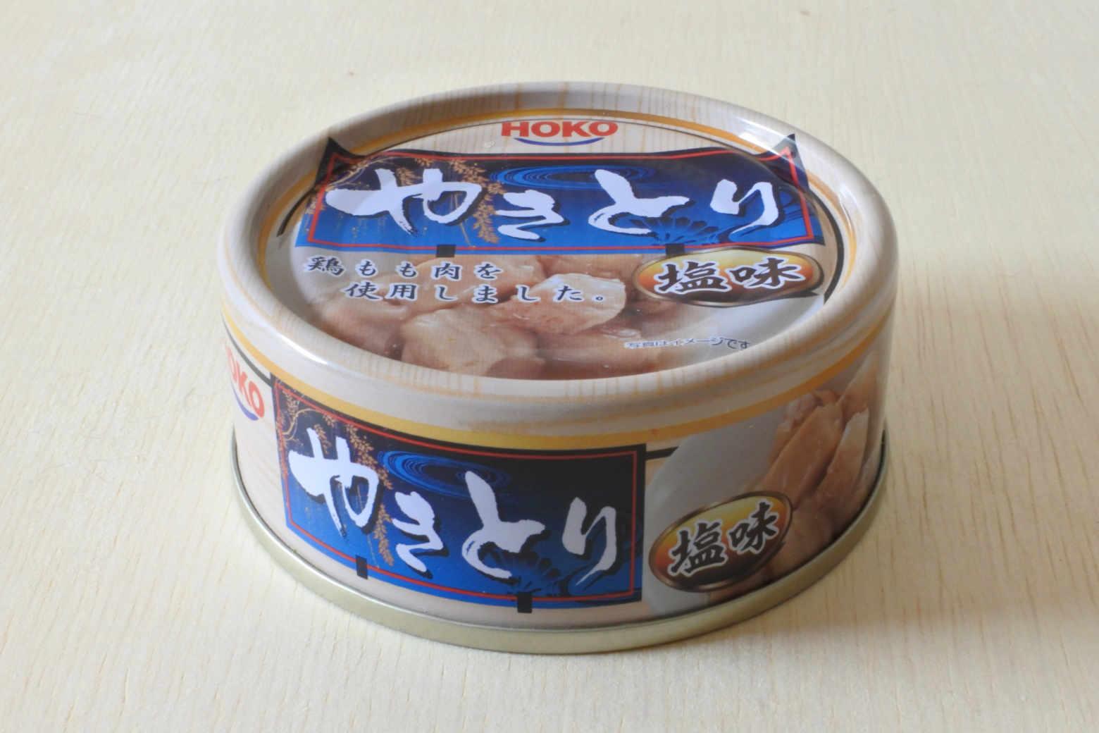 HOKOの『やきとり 塩味』を実食!!!【缶詰】