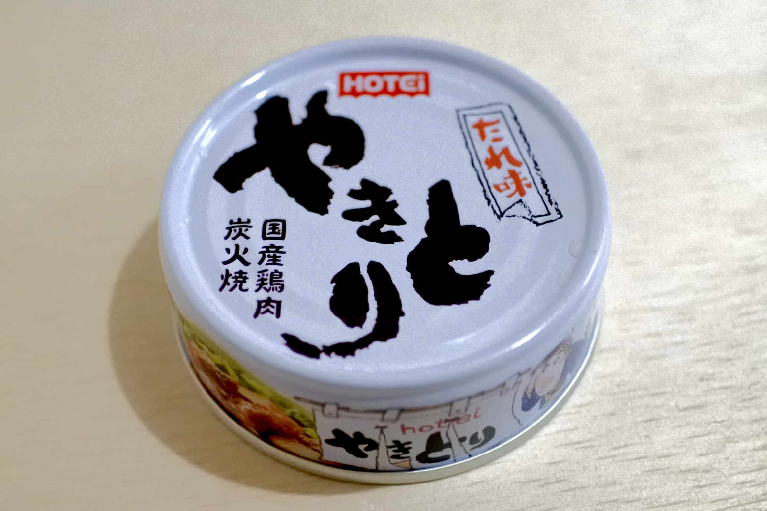 ホテイの『やきとり』を食べたら、ついつい昔を思い出しました【缶詰】