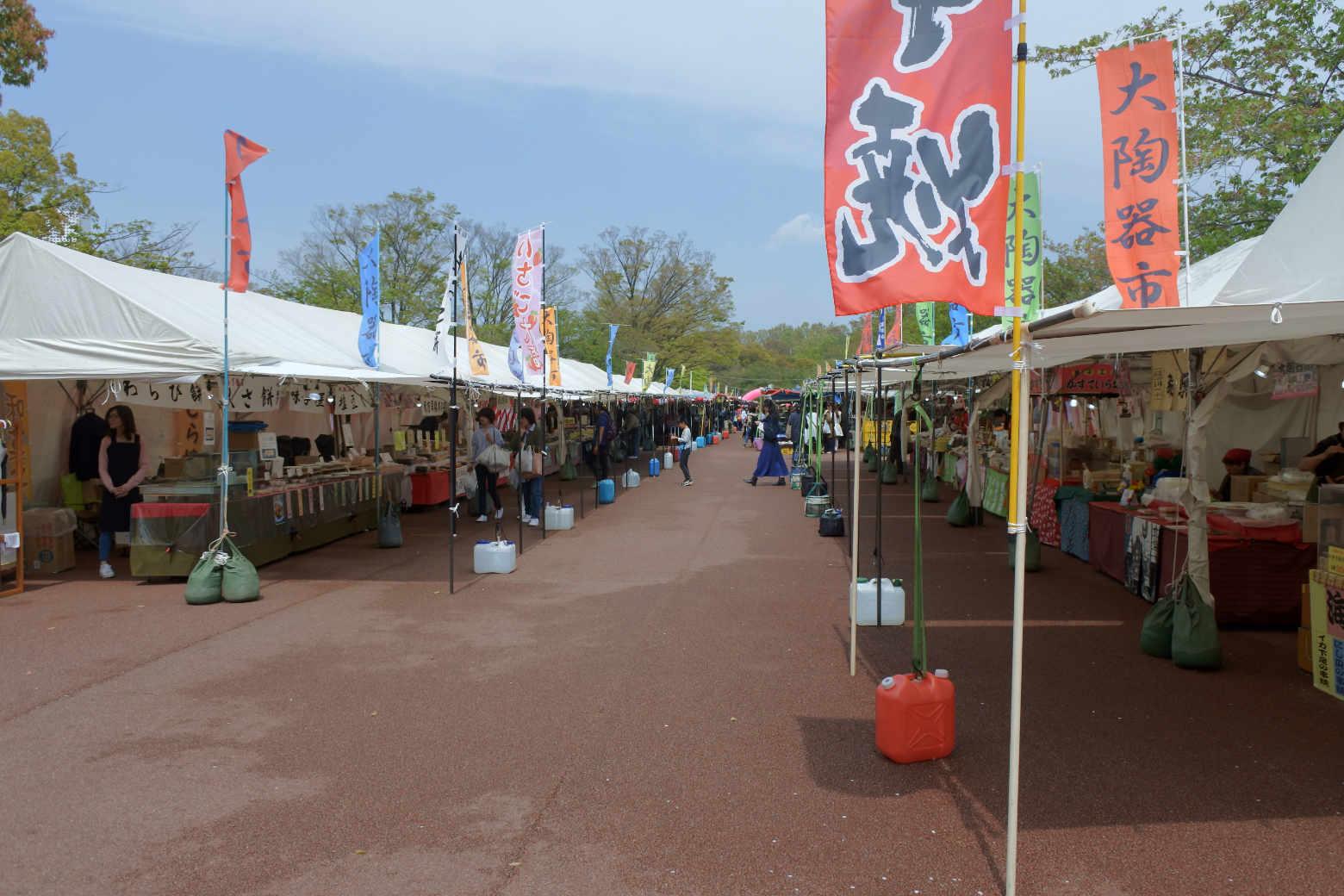 万博記念公園で開催していた大陶器市