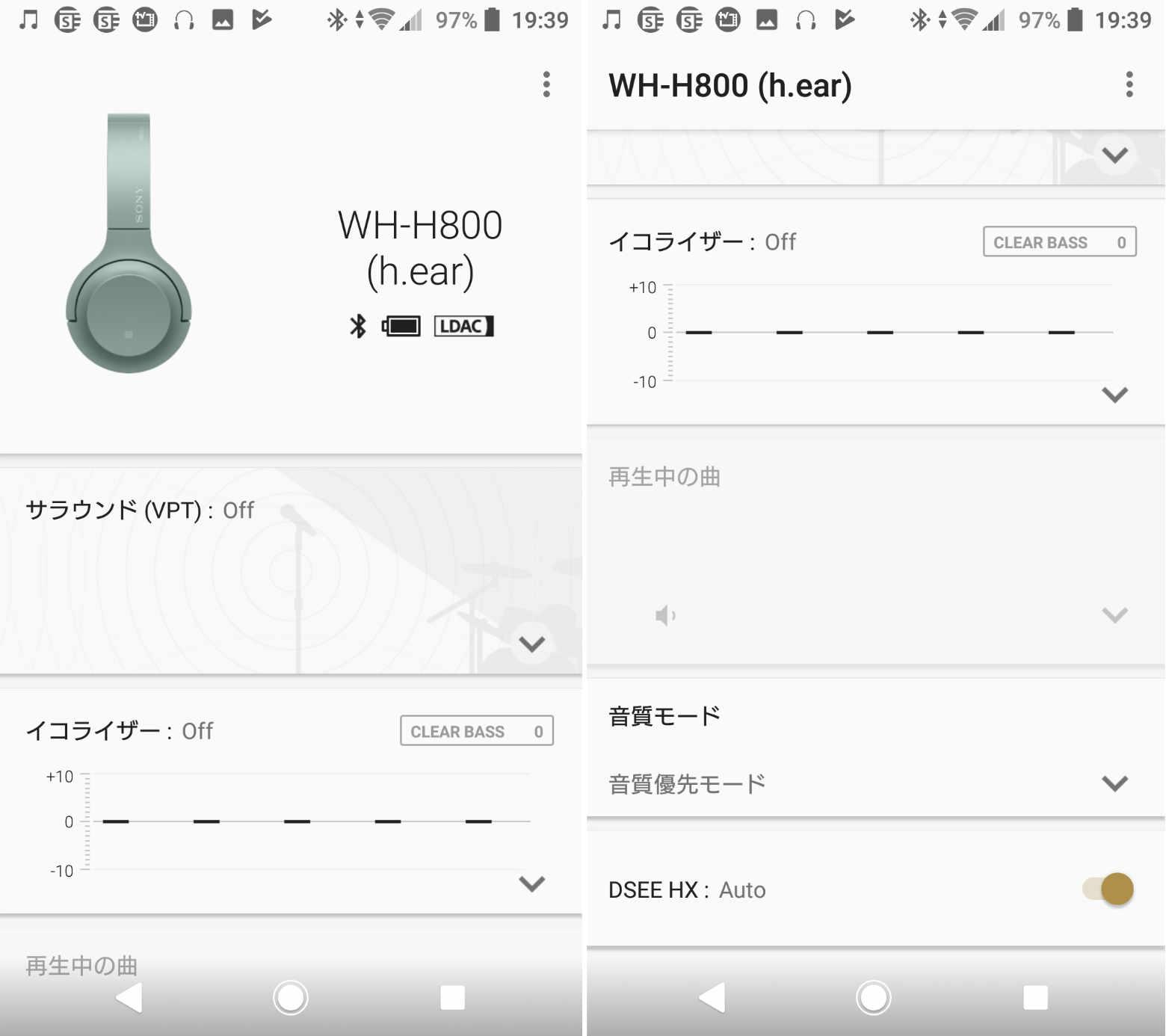 Headphones アプリ