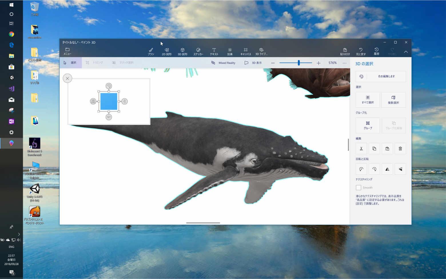 ParallelsDesktop14のフルスクリーンモード