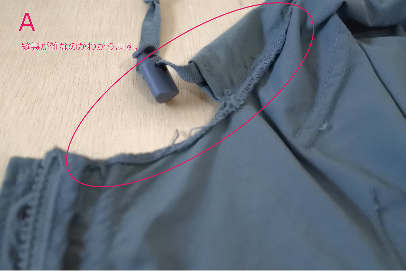 ECWCSの縫製