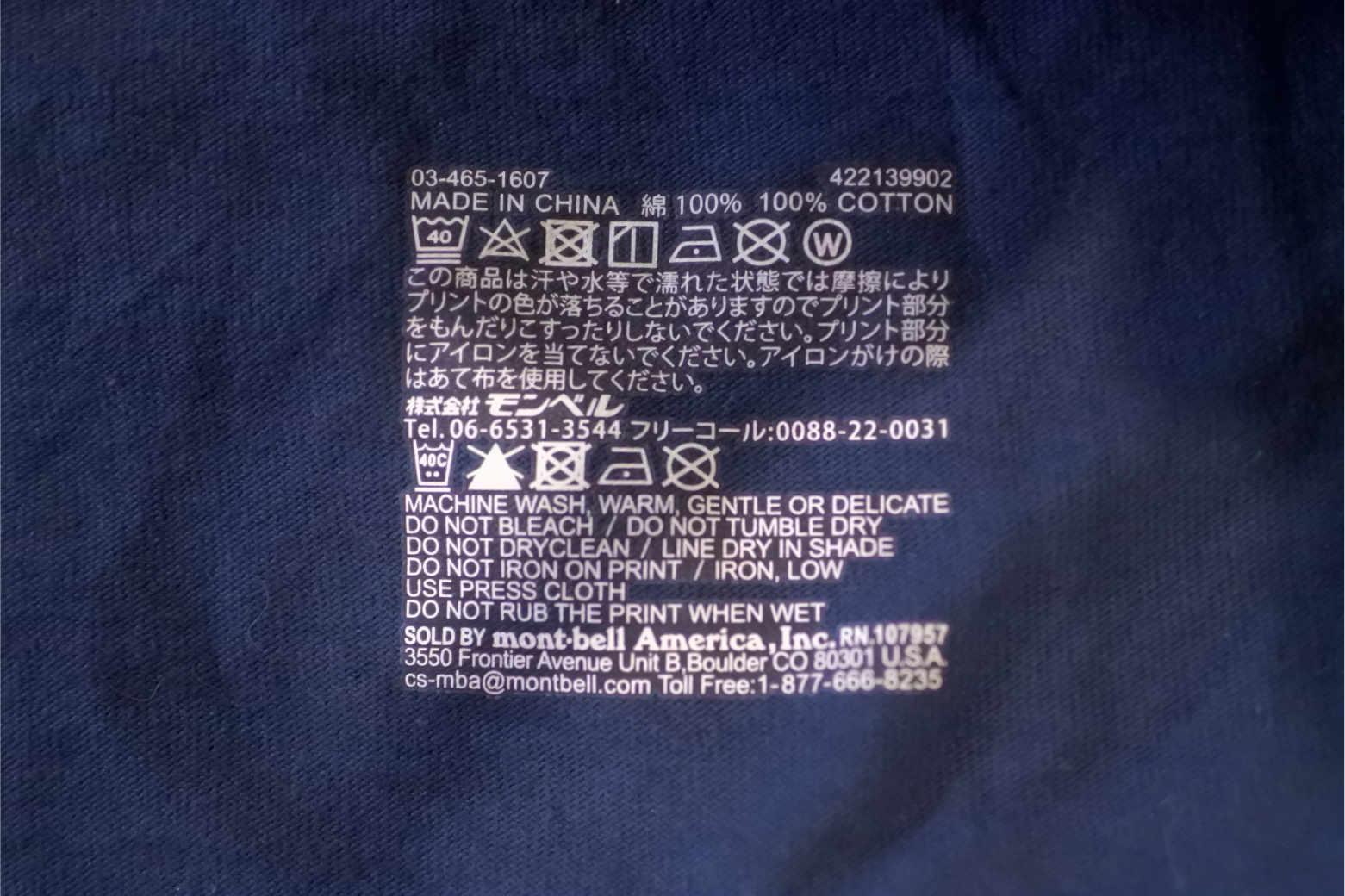 ペアスキンコットンTシャツの洗濯タグ