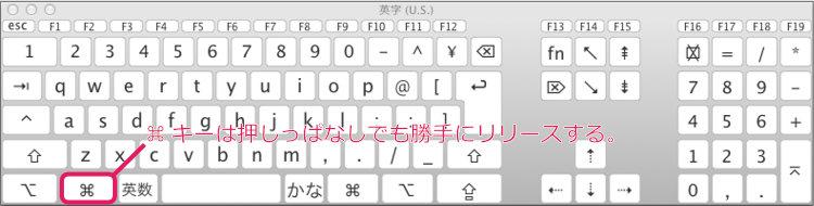 ゲストOSのキーボード