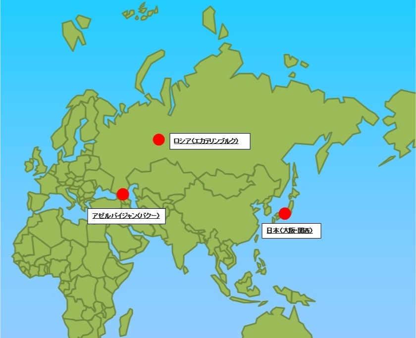 開催立候補国の地図