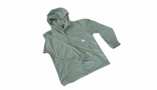 ノースフェイス(NORTH FACE)のコンパクトジャケットの洗濯と撥水(漬込みタイプ)処理【やり方】