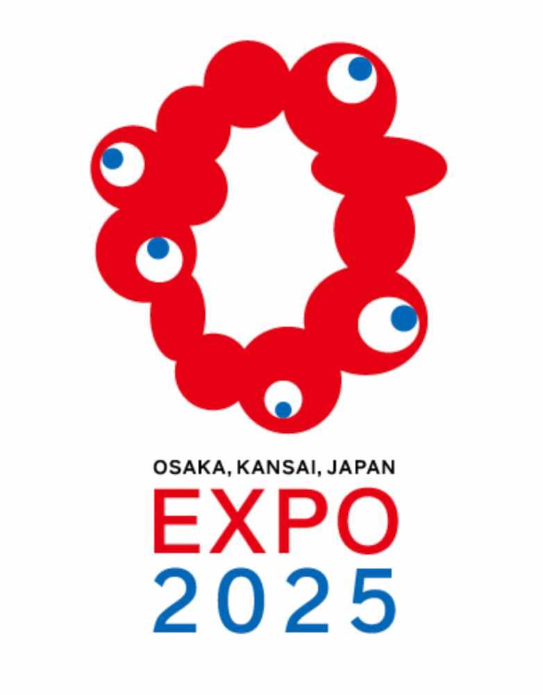 EXPO2025のロゴマーク