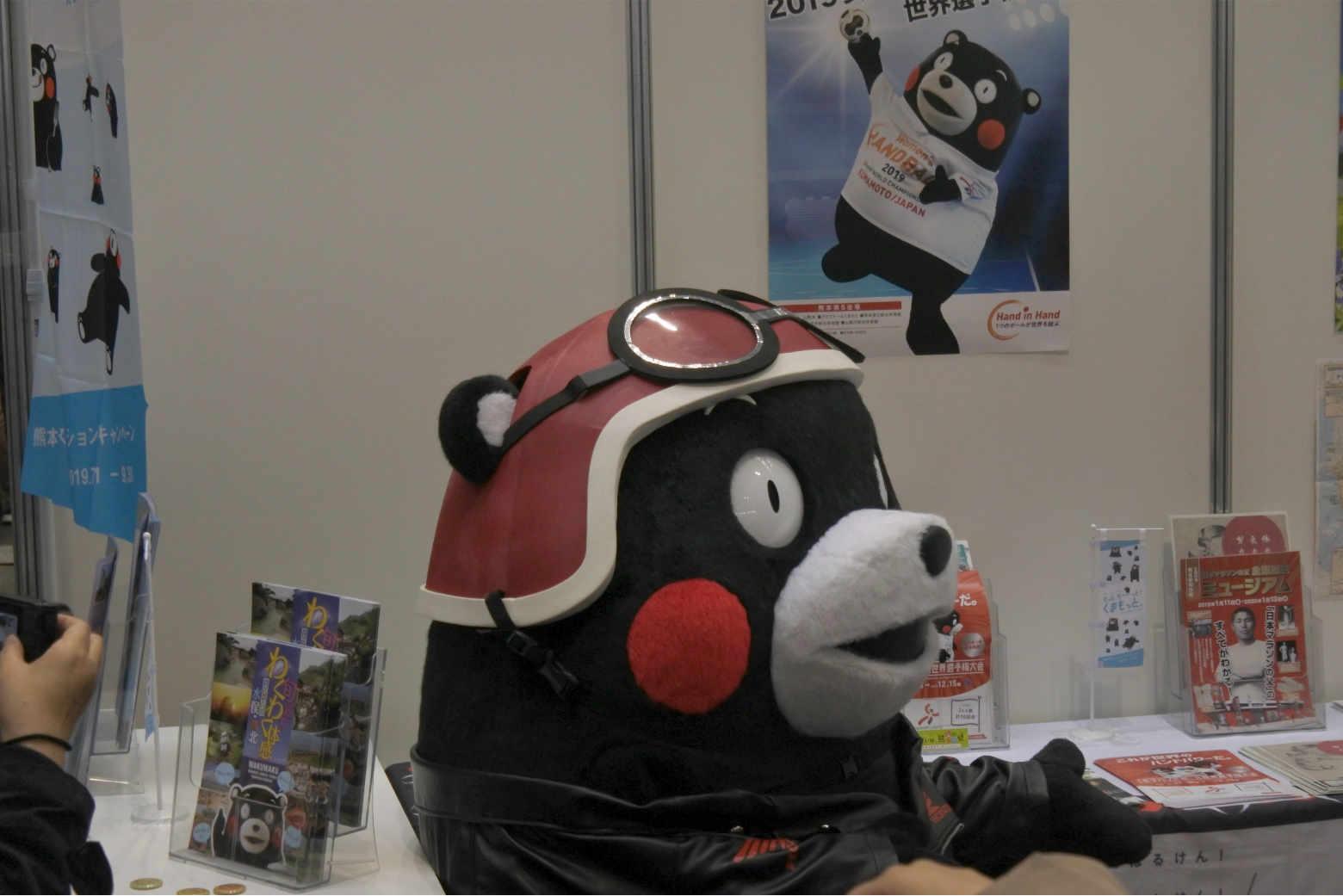 大阪モーターサイクルショー2019‗くまモン