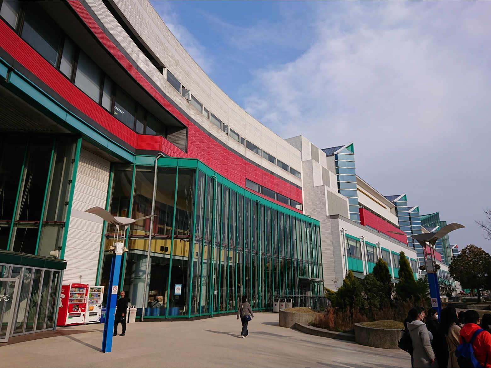 アジア太平洋トレードセンター