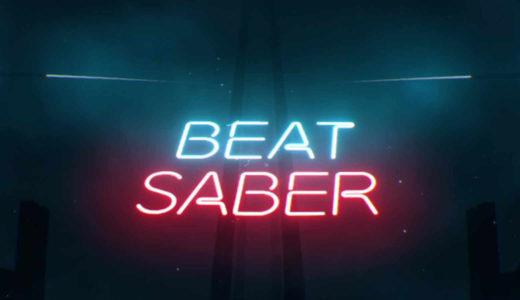 PSVR・BeatSaber:斬り捨て御免!遊び方の基本とレビュー【PSVR/PS4/レビュー】