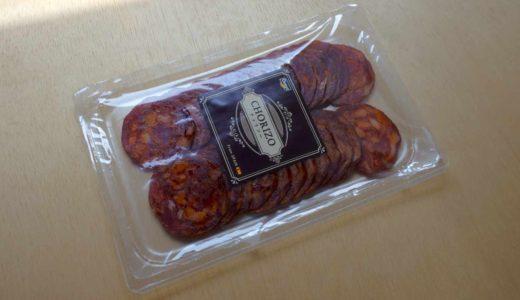 業務スーパー:唐辛子を使わないスペイン産「チョリソー」で超える!【食レポ】