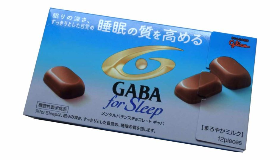 グリコのGABA「for sleep」